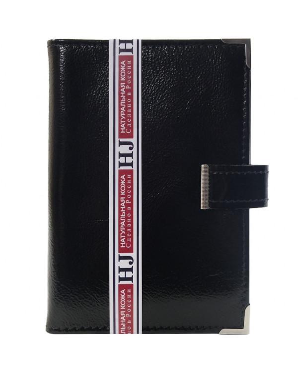 Обложка для автодокументов и паспорта HJ Barez