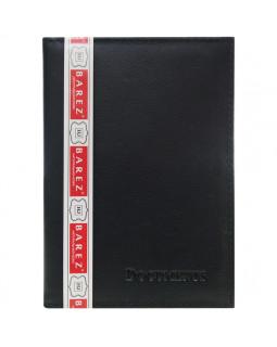 Обложка для автодокументов и паспорта HJ Barez (Glad)